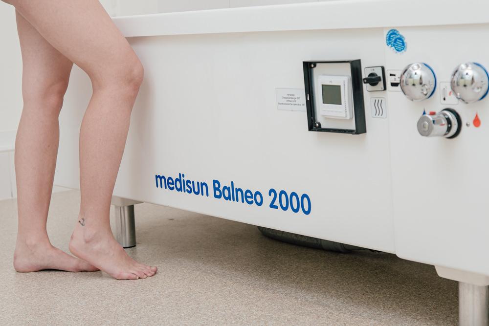 Hautärzte Braunschweig - Leistungen - Balneo-Phototherapie